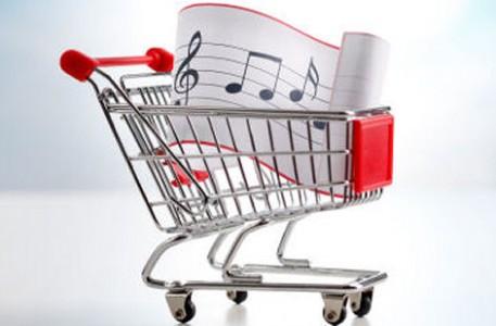 muzikos itaka vartotojui